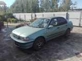 Омск Тойота Корса 1993
