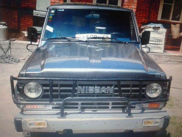 Nissan Patrol, 1993 год, 330 000 руб.