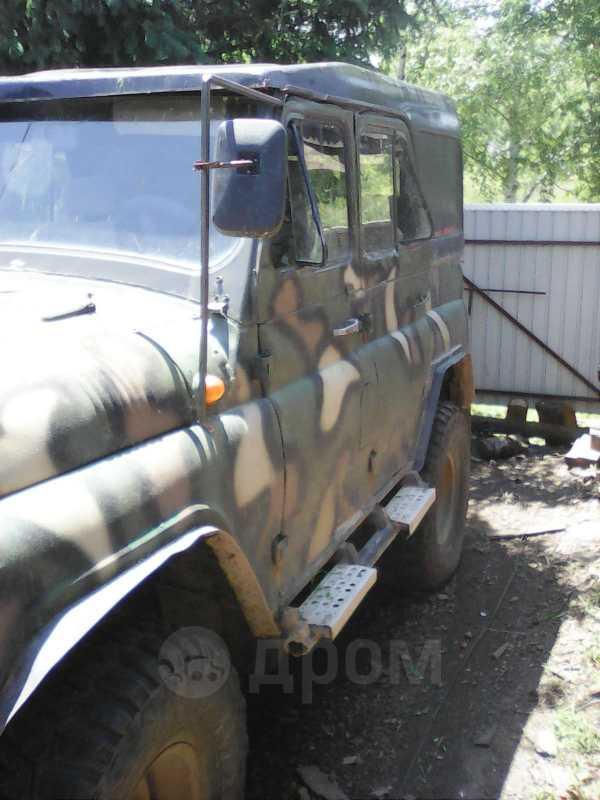 УАЗ 469, 1979 год, 130 000 руб.