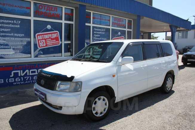 Toyota Probox, 2003 год, 350 000 руб.