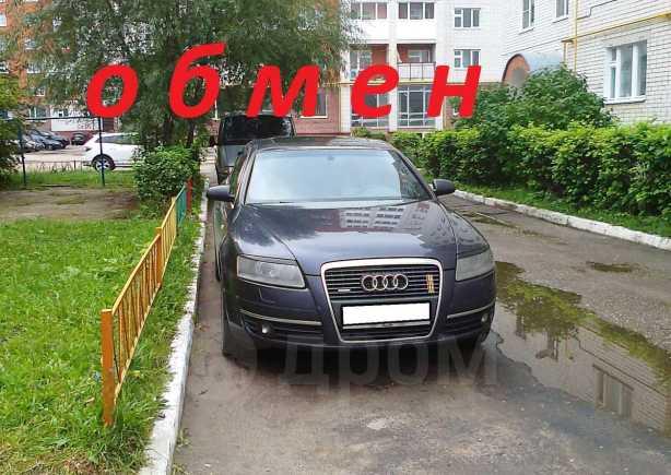Audi A6, 2007 год, 645 000 руб.