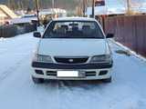 Горно-Алтайск Корона Премио 1997