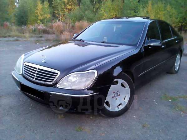 Mercedes-Benz S-Class, 1998 год, 450 000 руб.