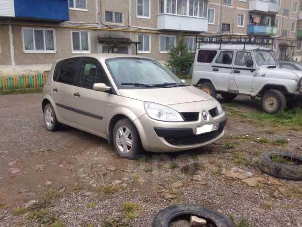 Renault Scenic, 2007 год, 390 000 руб.
