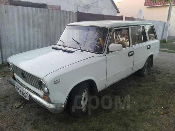 Лада 2102, 1976 год, 18 000 руб.
