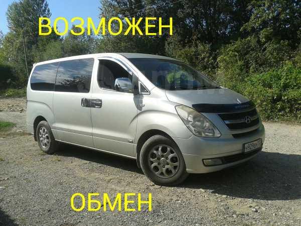 Hyundai Grand Starex, 2007 год, 790 000 руб.