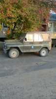 УАЗ 469, 1992 год, 165 000 руб.