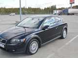 Екатеринбург Volvo C30 2007