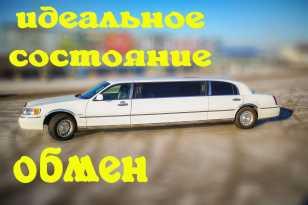 Улан-Удэ Town Car 2000