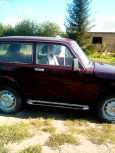 Лада 4x4 2121 Нива, 1994 год, 111 000 руб.