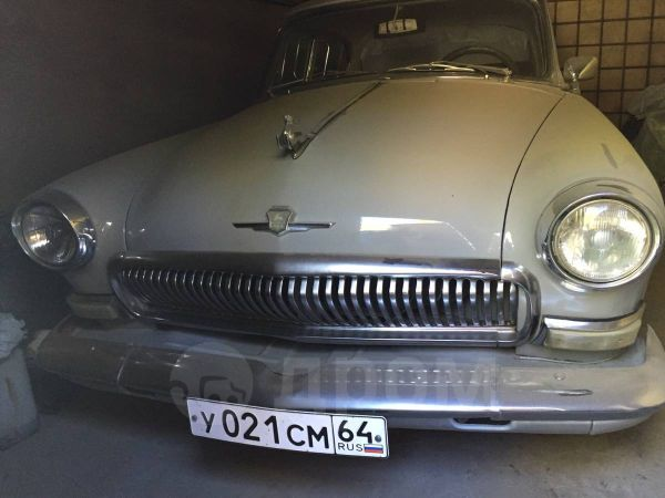 ГАЗ 21 Волга, 1962 год, 550 000 руб.