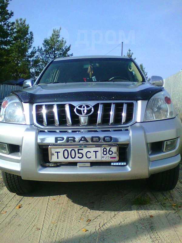 Toyota Land Cruiser Prado, 2005 год, 1 050 000 руб.