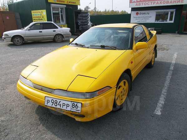 Mitsubishi Eclipse, 1990 год, 145 000 руб.