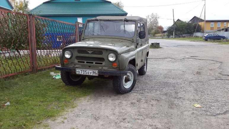 УАЗ 469, 1974 год, 75 000 руб.