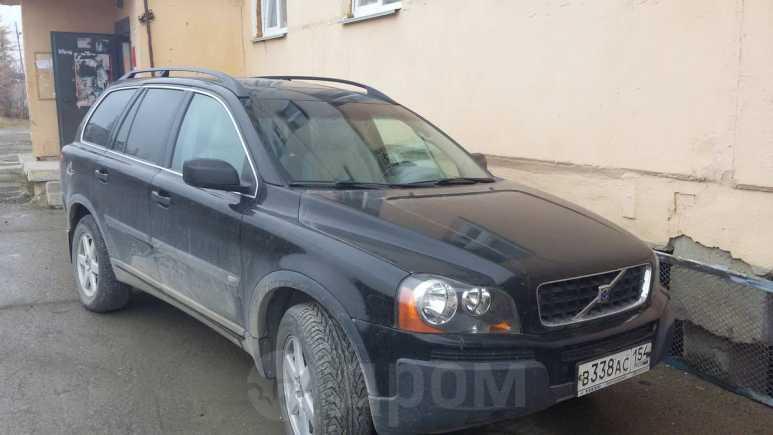 Volvo XC90, 2005 год, 560 000 руб.