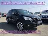 Владивосток Хонда ЦР-В 2012