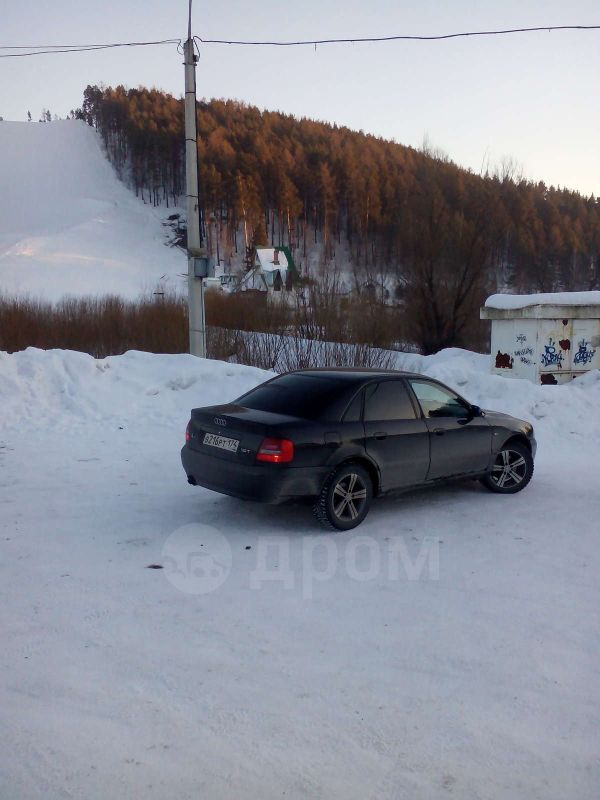 Audi A4, 2000 год, 284 000 руб.