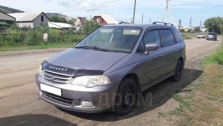 Honda Odyssey, 2000 год, 340 000 руб.