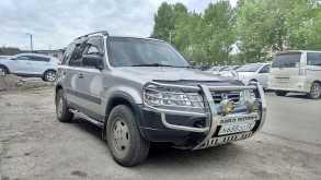Иркутск CR-V 1997