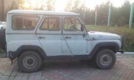 Анжеро-Судженск 3151 1998