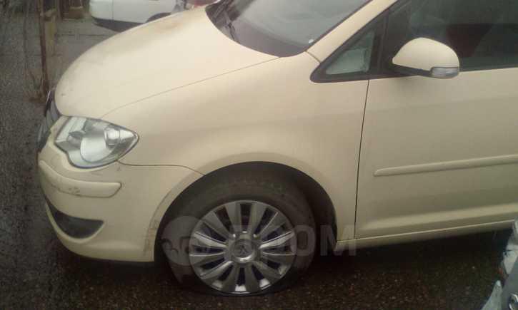 Volkswagen Touran, 2008 год, 420 000 руб.