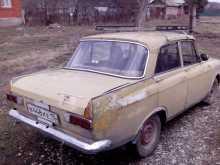 продажа авто масквич в владикавказе