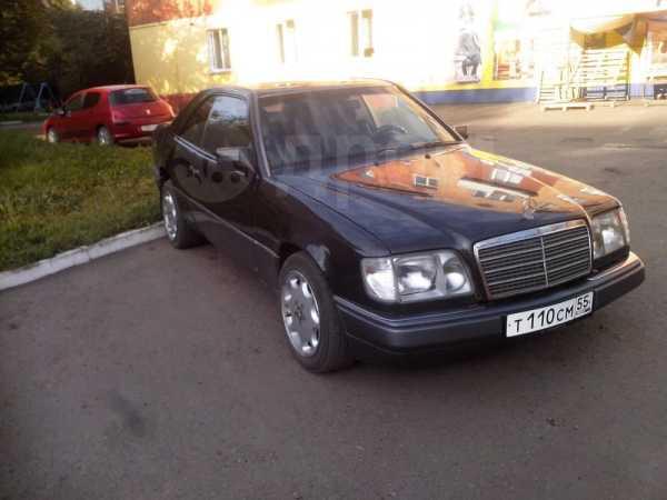 Mercedes-Benz E-Class, 1993 год, 320 000 руб.