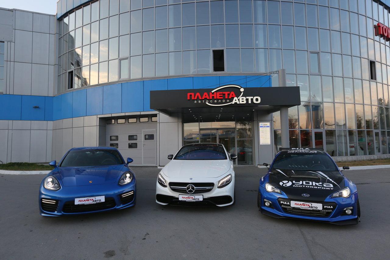 Подать объявление о автомобилях новосиб свежие вакансии николаев