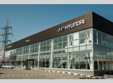 Автосалон хендай в москве официальный дилер ярославское шоссе автоломбард в орске