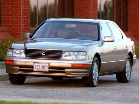 Lexus LS400 (XF20) 10.1994 - 08.1997