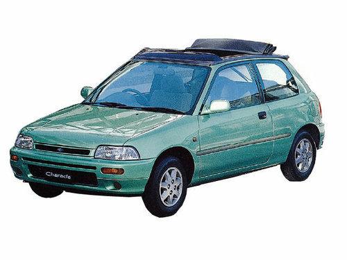 Daihatsu Charade 1993 - 1995