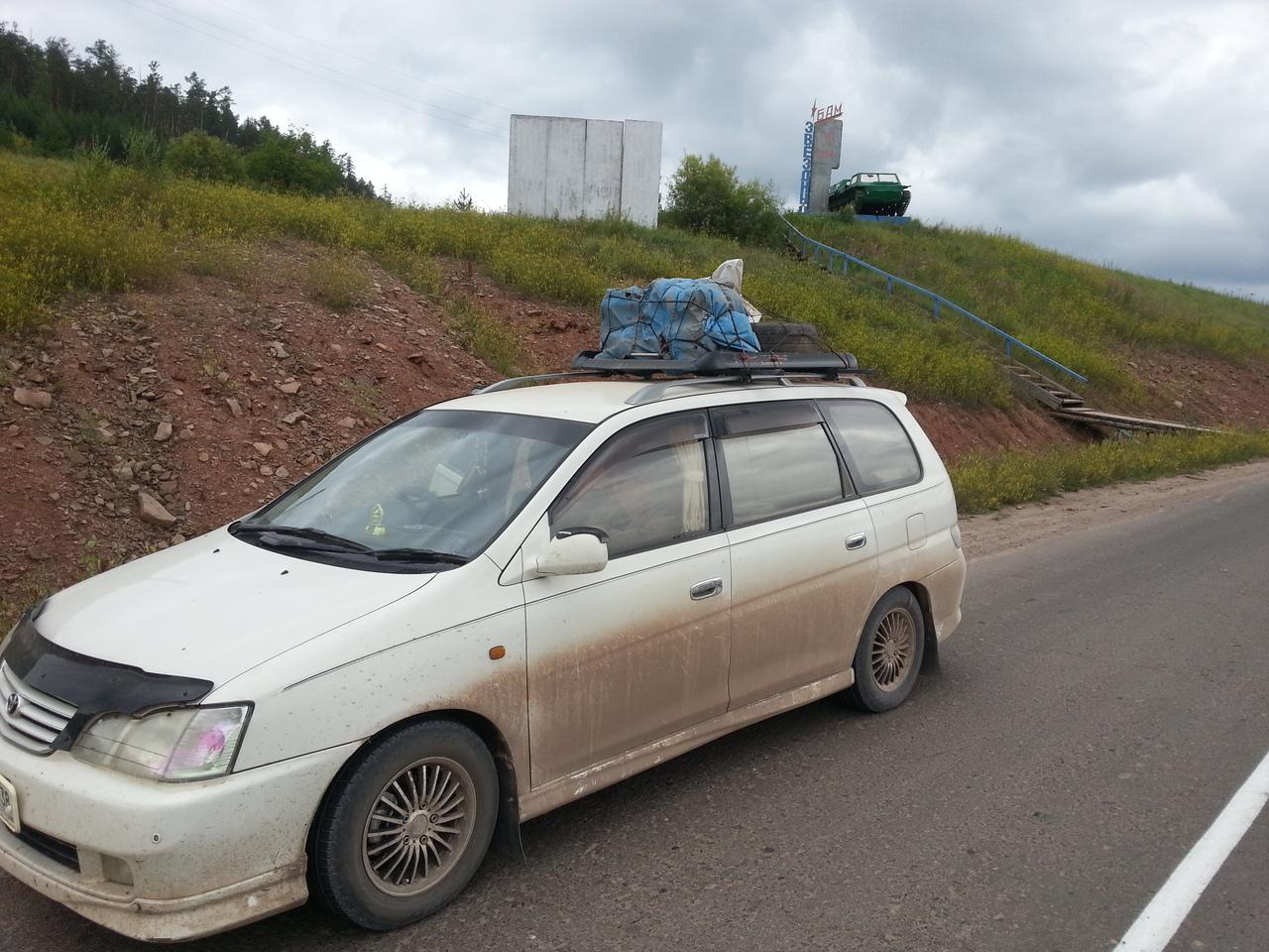 запчасти на тойота гайя в новосибирске