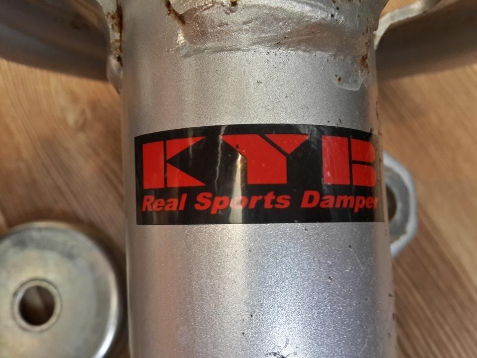 KYB Rally Gravel