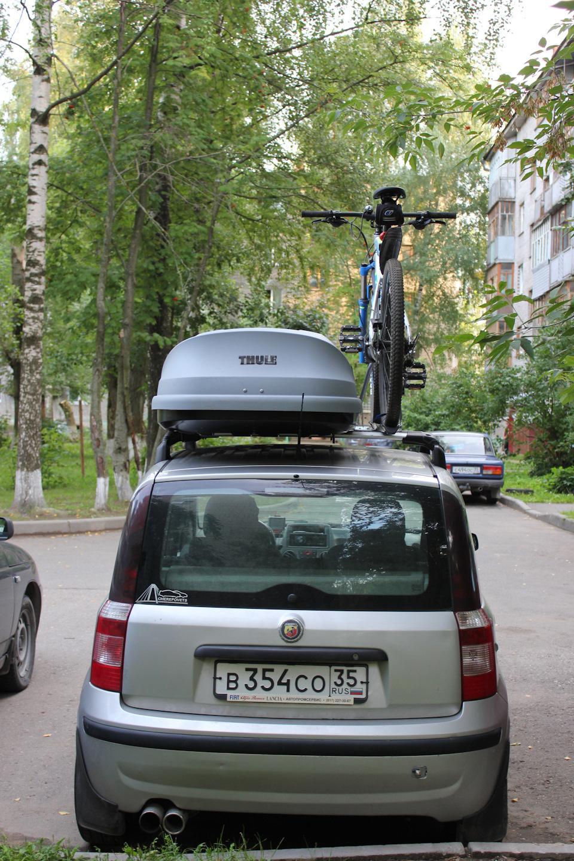 Если места мало, покупайте багажник.