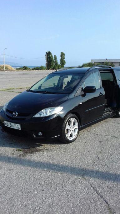 Mazda Mazda5, 2008