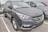 Hyundai Santa Fe. OCEAN VIEW (W8U)