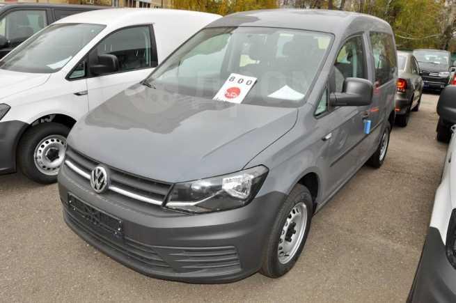Volkswagen Caddy, 2019 год, 1 375 200 руб.