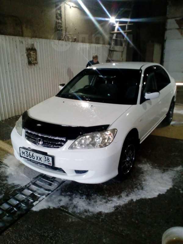 Honda Civic Ferio, 2006 год, 300 000 руб.