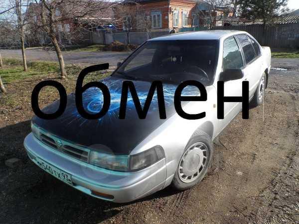 Nissan Maxima, 1993 год, 120 000 руб.