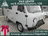 Новосибирск УАЗ Буханка 2016