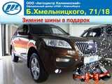 Новосибирск Лифан X60 2016