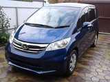 Краснодар Хонда Фрид 2012