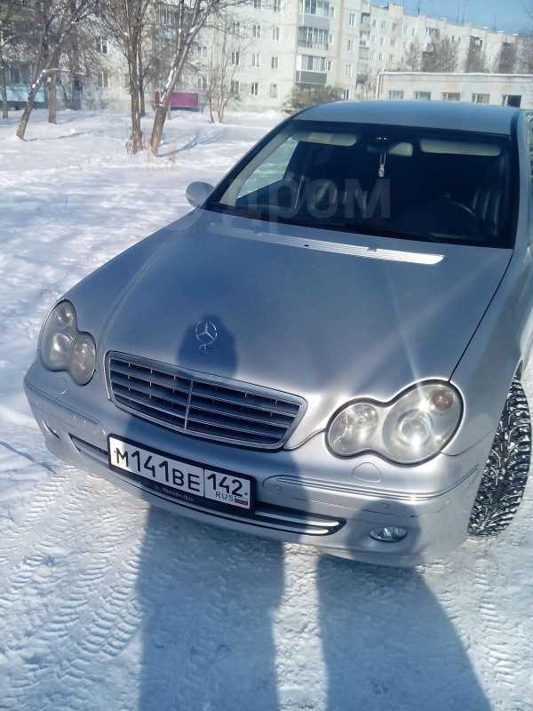 Mercedes-Benz C-Class, 2006 год, 600 000 руб.