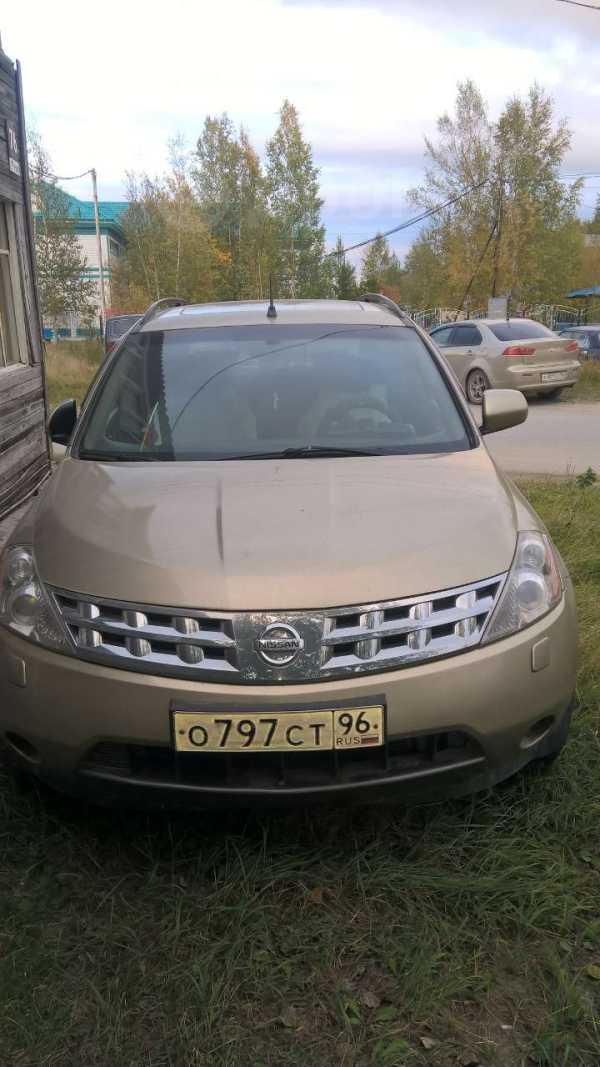 Nissan Murano, 2007 год, 350 000 руб.