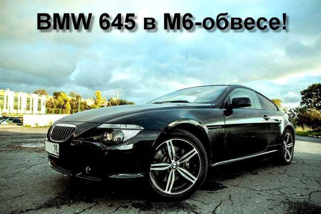 BMW 6-Series, 2006 год, 845 000 руб.