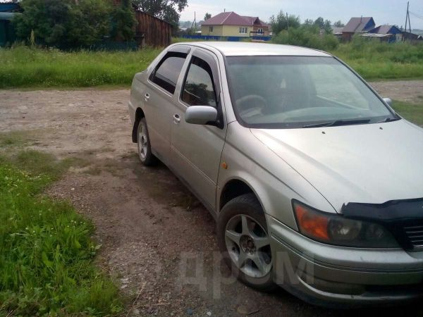 Toyota Vista, 1998 год, 200 000 руб.