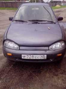 Курган 121 1995