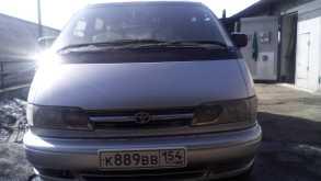 Новосибирск Тойота Эстима 1998
