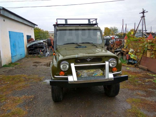 УАЗ 469, 1979 год, 249 999 руб.