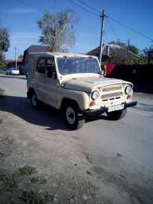 Новотитаровская 469 1982